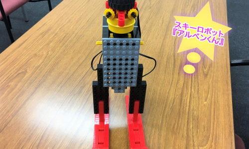 難しい教材にプチパニック!ヒューマンアカデミーロボット教室
