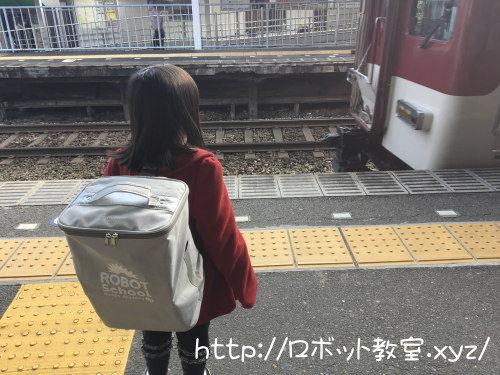 ロボット教室まで電車通学する幼稚園年長