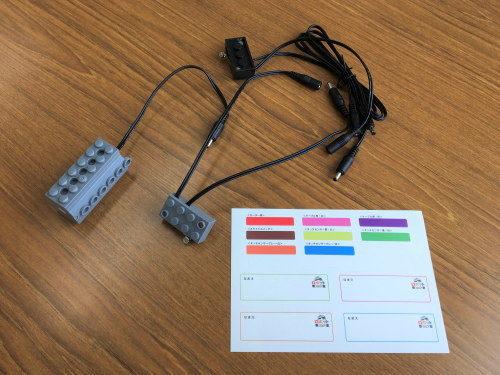 ロボット教室の教材・ケーブル等