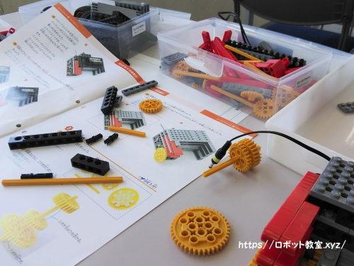 ロボット教材ブロックパーツとベーシックコースのテキスト