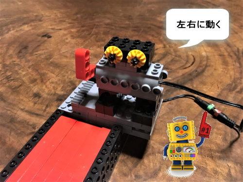 ヒューマンアカデミーロボット教室.ボウリングロボットだよ。