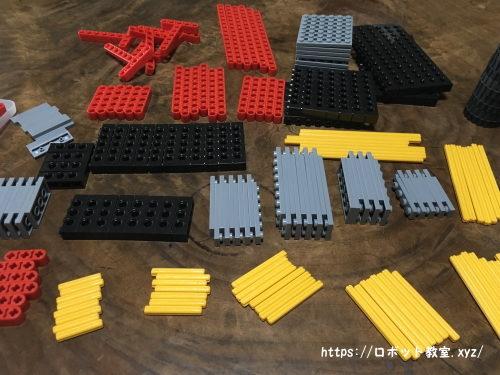 ヒューマンアカデミーロボット教室の教材のブロック・パーツ