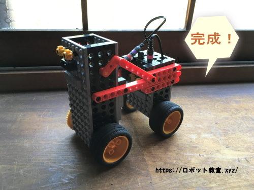 ヒューマンアカデミーロボット教室で小学生が作ったロボット