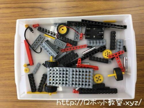 ヒューマンアカデミーロボット教室の教材ブロック