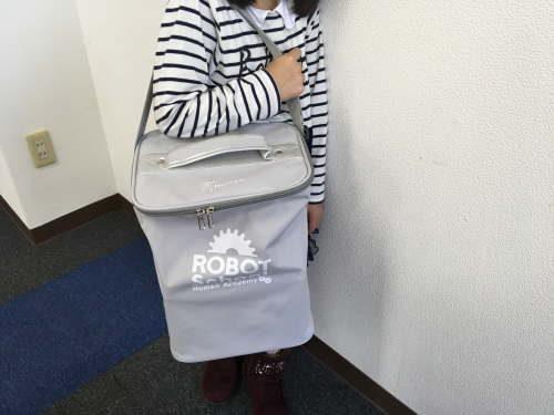 ヒューマンアカデミーロボット教室の教材専用バッグ