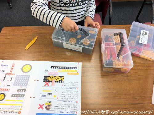 ロボット製作中の小学生