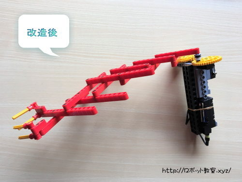 試行錯誤して改造したロボット