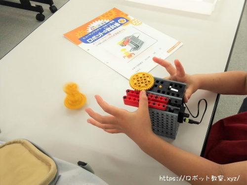 仮説と検証する小学1年生