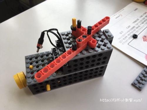 ロボット教室で作ったロボット(未完成)