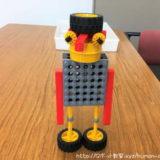 ヒューマンアカデミーで作ったロボット