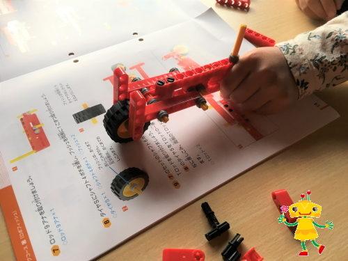 ロボット教室の効果?小学1年生の集中力がすごい
