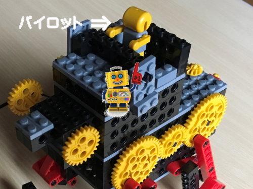 ヒューマンアカデミーロボット教室で作ったオリジナルロボット